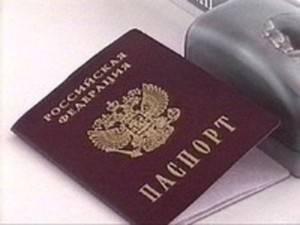 Где получают паспорт в 14 лет