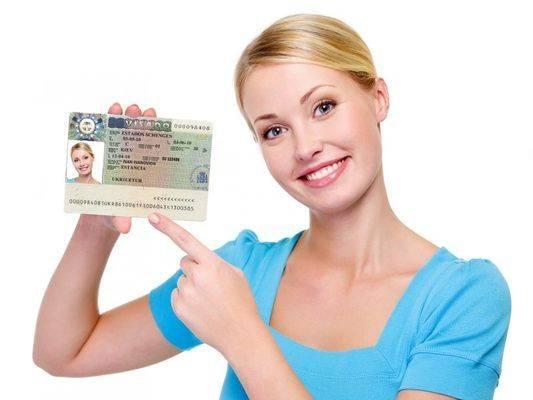 Сколько дней делается виза в германию