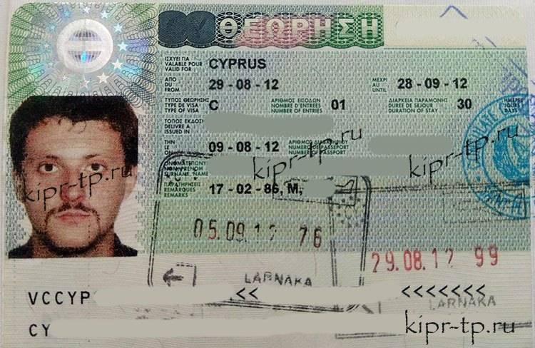 Кипр с визой или без