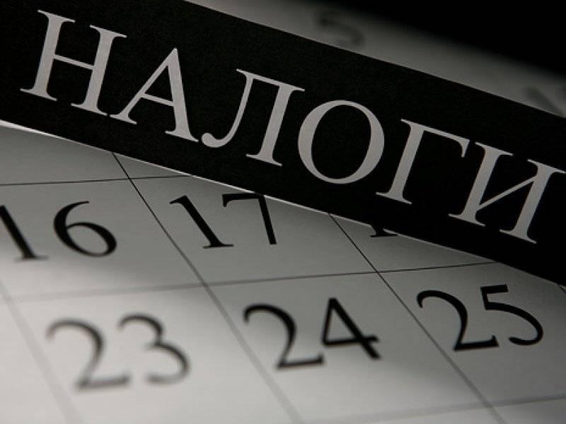Продажа квартиры нерезидентом в россии