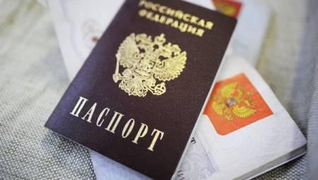 Перечень документов для подачи на гражданство рф