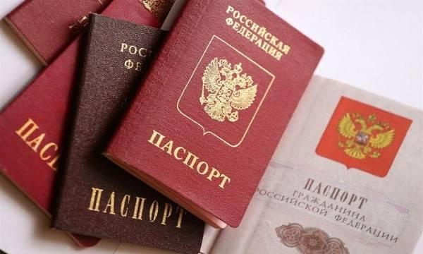 Статус носителя русского языка