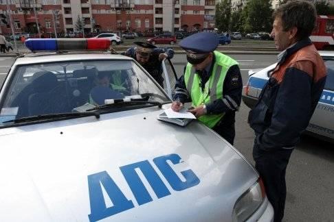 Штрафы гибдд по удостоверению водителя