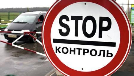 Въезд в россию для граждан украины