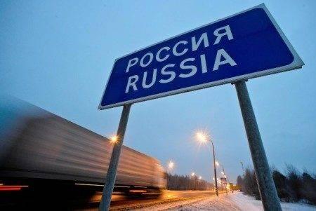 Как выглядит виза в россию