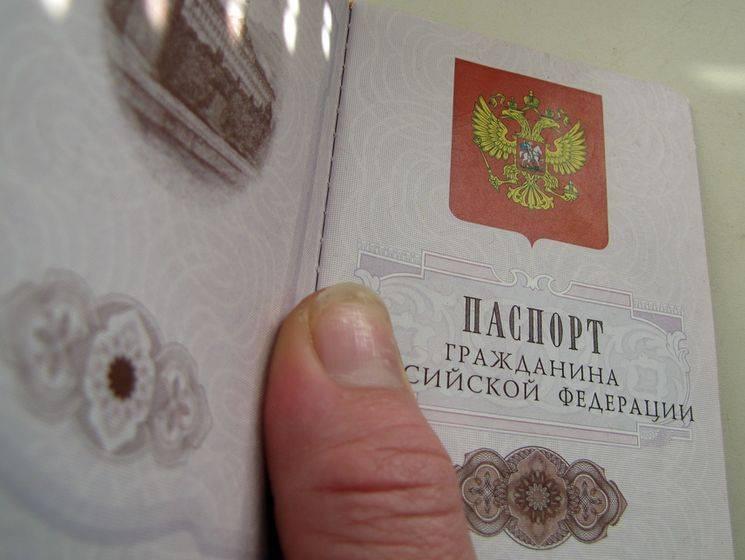 Где указана серия паспорта