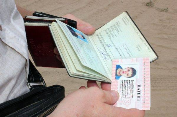 Какие документы нужны для продления регистрации