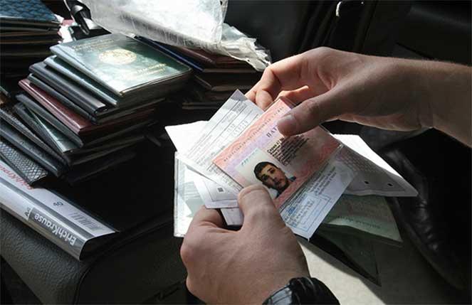 Патент на работу для граждан украины
