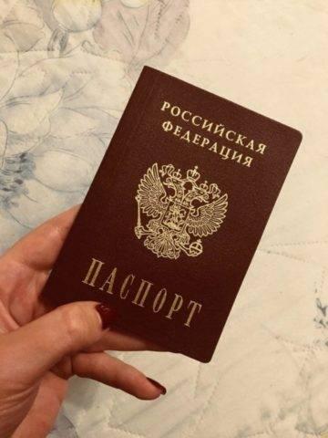 Можно ли получить посылку без паспорта