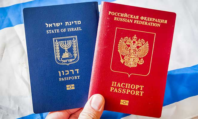 Может ли гражданин рф иметь двойное гражданство