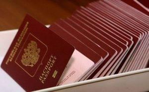 Список документов на загранпаспорт старого образца