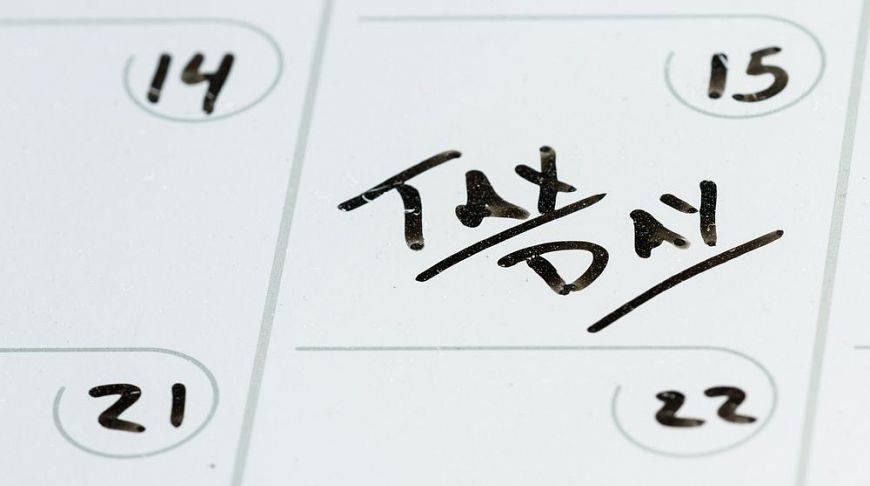 Налогообложение в сша
