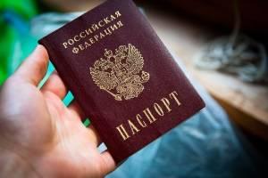 Список документов для восстановления паспорта