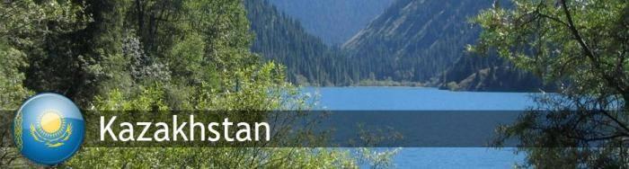 Казахстан нужен ли загранпаспорт