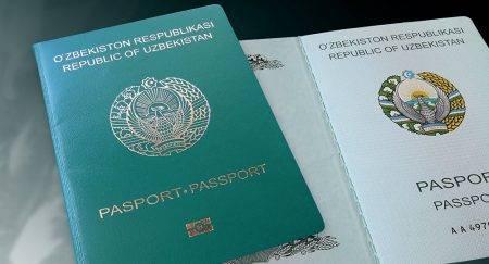 Узбекистанский паспорт