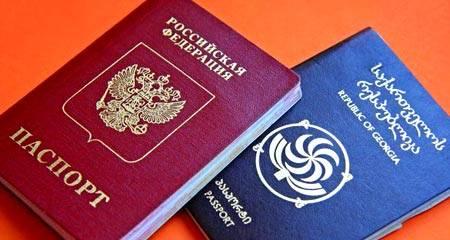 Как получить грузинское гражданство