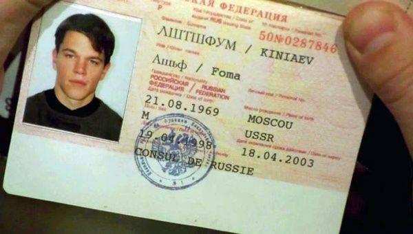 Почему паспорт может быть недействителен