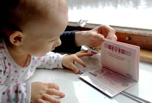 Как сделать загранпаспорт ребенку