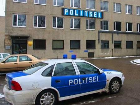 Как получить гражданство эстонии для россиян