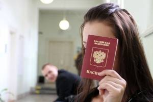Паспорт в 14 лет госуслуги