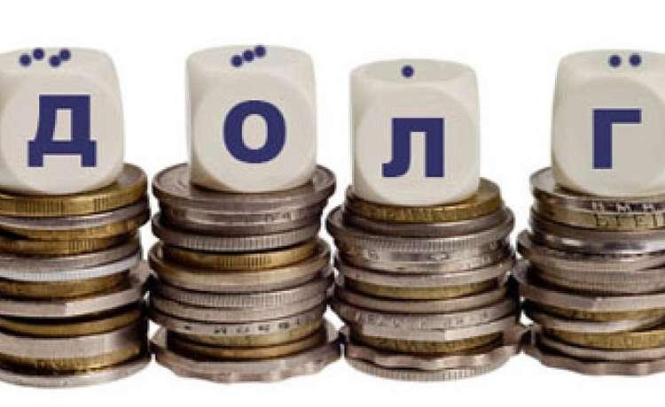 Проверить наличие долгов для выезда за границу