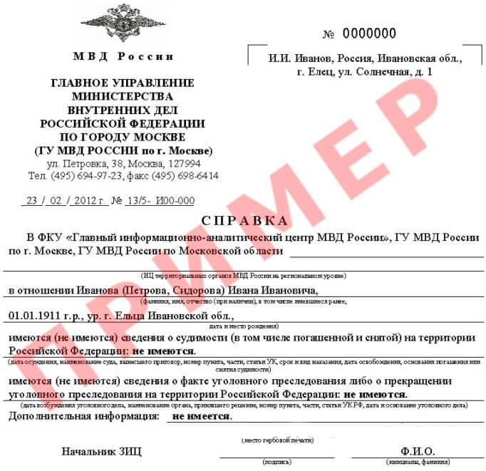Получить гражданство белоруссии гражданину россии