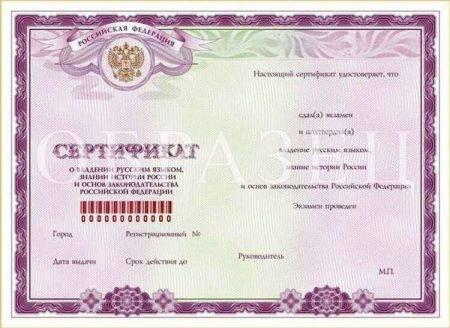 Документы рвп по браку