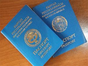 Регистрация в москве для граждан киргизии