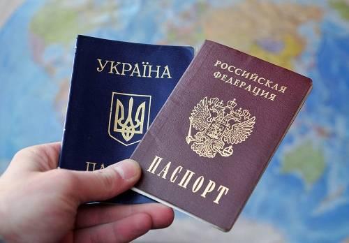 Гражданин двух стран