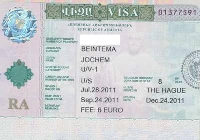 Армения виза для россиян