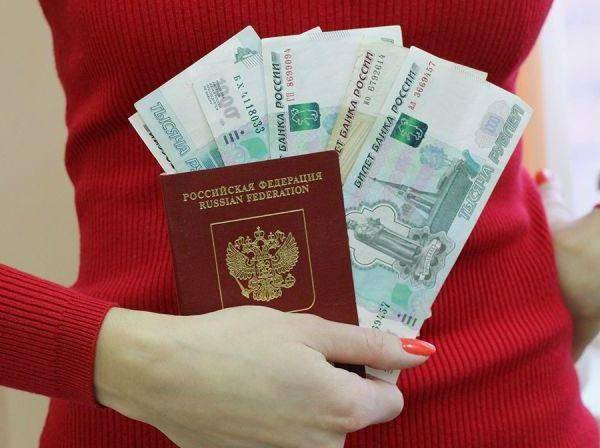 Просрочен паспорт что делать