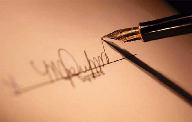 Как поменять подпись