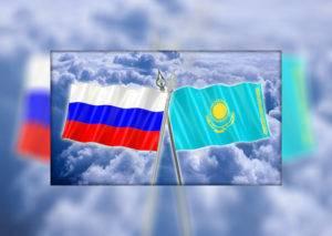 Работа в казахстане для граждан рф вакансии