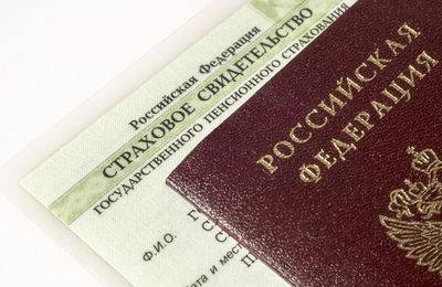 Как узнать номер снилс по паспорту