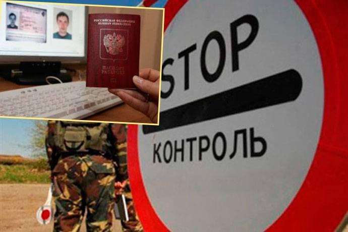 Депортация иностранных граждан