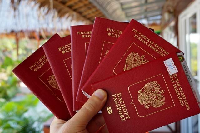 Процедура получения загранпаспорта
