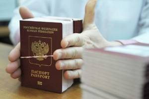 Можно ли менять паспорт в другом городе