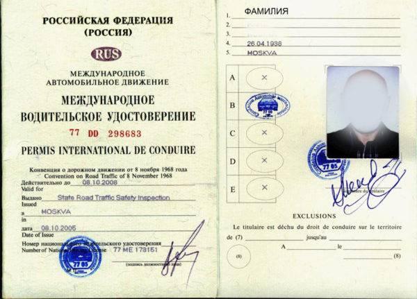 Можно ли в армению по российскому паспорту