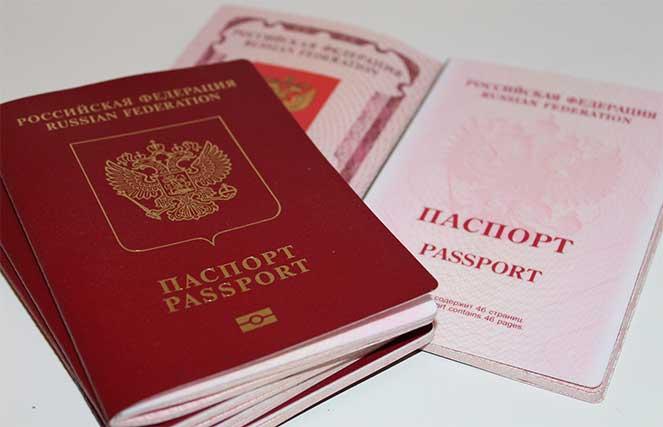 Можно ли подклеить паспорт скотчем