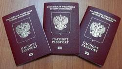 Заявление на замену загранпаспорта при смене фамилии
