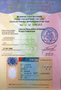 Нужна ли виза в калининград на поезде