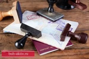 Трудовая деятельность иностранных граждан в рф