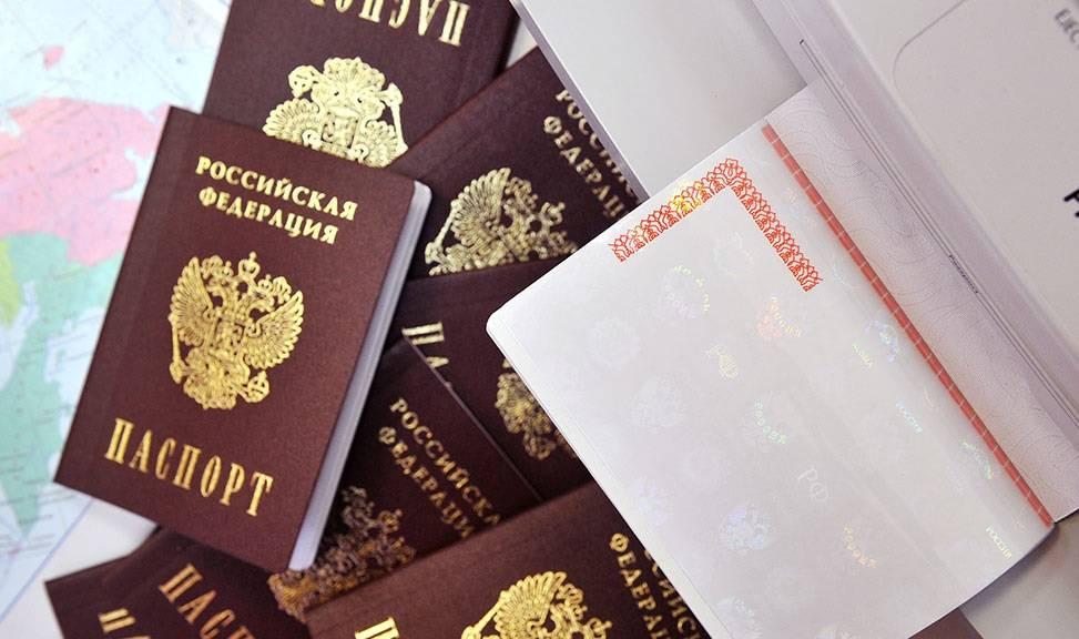 План гражданство рф