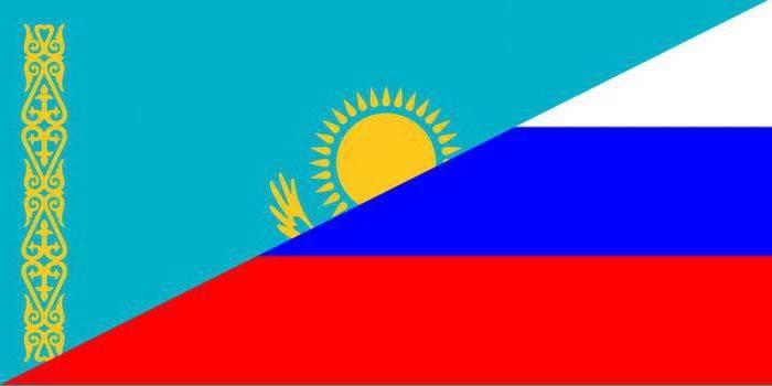 Граница россии с казахстаном