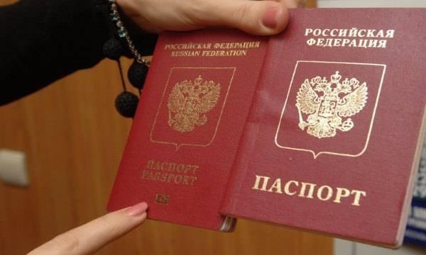 Какой шрифт в паспорте рф