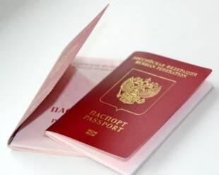 Загранпаспорт сроки оформления