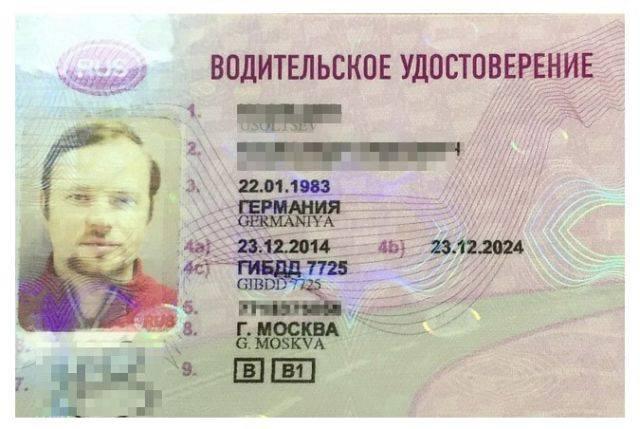Сколько стоит обмен водительского удостоверения