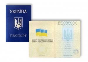 Можно ли поменять фотографию в паспорте