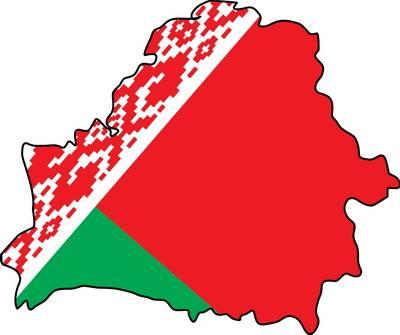 Белорусские права