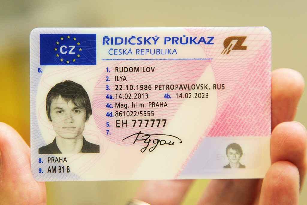 Как оплатить госпошлину за замену водительского удостоверения
